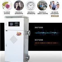 暖之洲智能恒温电采暖炉 沧州落地式电采暖炉WiFi式采暖炉 远程手机操作12千瓦380V