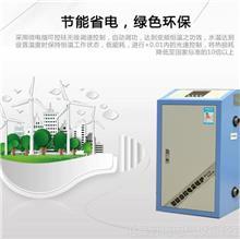 暖之洲智能手机WiFi电锅炉 电采暖炉配件 10kw电壁挂炉 养猪电炉子 电磁电取暖器