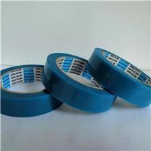 蓝色单面胶带厂家直销 冰箱空调电路板临时固定胶带