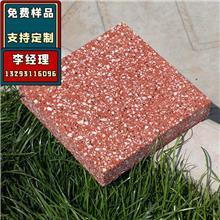 阳泉黄锈石地面砖价格