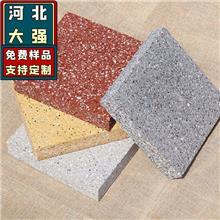 新余仿石材砖地面砖厂家直销