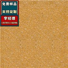 广西pc仿石材地面砖价格