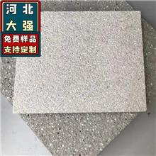台州pc仿石材地面砖报价
