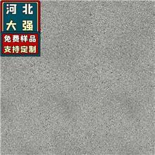 安庆pc砖地面砖厂家
