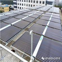 工厂宿舍太阳能安装 工厂宿舍太阳能设备供应 厂价直销