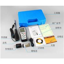 霸州得力USB读取风速测量仪测风仪AR866A热敏式风速仪延伸式探头