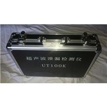 霸州得力UT100K超声波泄漏检测仪超声波气体放电泄漏检测仪