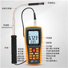 霸州得力高精度风速计微风测量仪GM8903热线式风速仪高灵敏测风仪