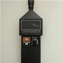 霸州得力超声波密封检测仪UT100K超声波泄漏检测仪电气故障检测