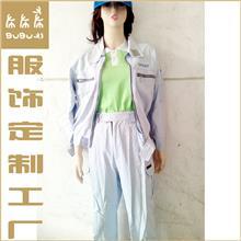 服饰 服饰定制 女式工作服 工作服女款 修身工装 工作装
