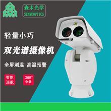 MEF23x5.6TP-QA_一体化双光谱智能云台摄像机_热成像网络云台摄像机