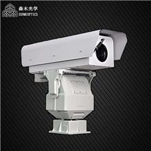 LNF60x20P-Z_1-20KM超远距离长焦可见光一体化智能云台摄像机