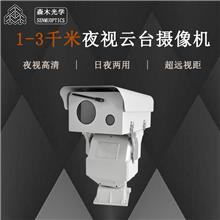LNF60x12.5YP-Z_1-3KM高清激光夜视一体化智能云台摄像机