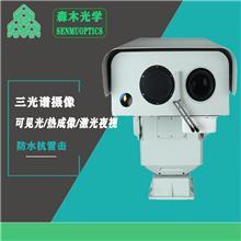 LNF60x20YTP-Z_超远距离监控三光谱一体化云台摄像机