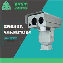 LNF32x12.5YTP-Z_中远距离可选型三光谱一体化云台摄像机