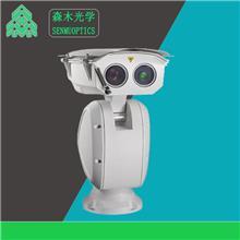 MEF20x4.7TP-QA_轻型热成像双光谱一体化智能云台摄像机