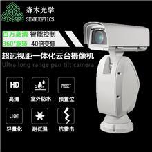MEF36x4.6P-QA_轻型单仓可见光云台摄像机_1-1.5KM米高清一体化云台摄像机