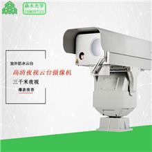 LNF32x12.5YP-Z_32高清可见光镜头+高清激光夜视一体化智能云台摄像机