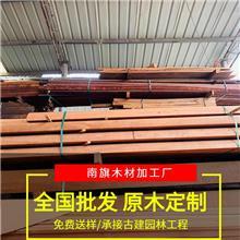 上海柳桉木厂家原木定制 红柳桉木防腐木 柳桉木实木地板料