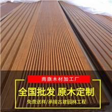 户外高耐竹木地板 深度碳化工艺 室外重组竹地板料 厚度可定制