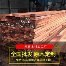 无锡红柳桉木加工厂家 无锡柳桉木批发价格 原木定制扶手,栏杆,地板料