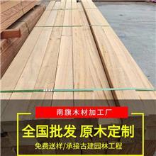 广东非洲菠萝格价格 广东非洲菠萝格厂家 菠萝格原木定制扶手料 地板料 栏杆料 凉亭料