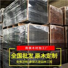 户外高耐竹木地板 重组竹地板料 深碳浅碳可定制 厚度1.-4.8公分