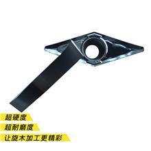木工刀具 批发木工车床车刀 木工数控车床车刀 可按需定制