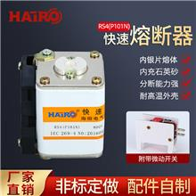 方型低压熔断器RS4 800V200A P101NK快速熔体