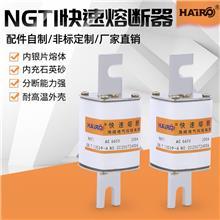 低压熔断器方管触头快速熔断体NGT1 200A陶瓷保险丝