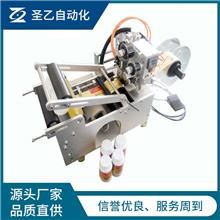 pcb贴标机 自动贴标机械 贴标机厂