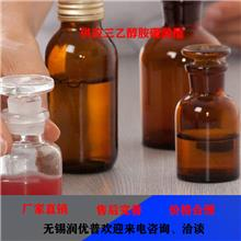 厂家批发三乙醇胺硼酸酯 液态三乙醇胺硼酸酯 防锈好 无锡润优普价格优惠