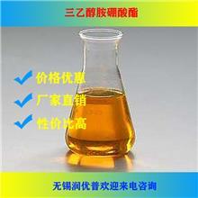 嘉兴切削液三乙醇胺硼酸酯 防锈液 金属防锈 三乙醇胺硼酸酯 润优普价格便宜