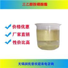 宁波切削液三乙醇胺硼酸酯 液态三乙醇胺硼酸酯厂家 润优普价格不贵