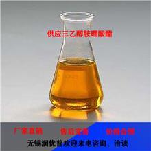 直销三乙醇胺硼酸酯 防锈三乙醇胺硼酸酯 无锡润优普量大优惠
