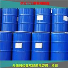 防锈剂三乙醇胺硼酸酯 三乙醇胺硼酸酯厂家 量大优惠 无锡润优普价格优惠
