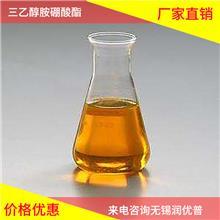 广东磁砖三乙醇胺硼酸酯厂家 三乙醇胺硼酸酯价格 润优普报价低 质量好