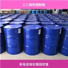 河北磁砖三乙醇胺硼酸酯 工业级 液体三乙醇胺硼酸酯 厂家直销
