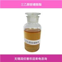 售价低的三乙醇胺硼酸酯 三乙醇胺硼酸酯厂家 润优普质优价廉