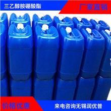 福建磁砖三乙醇胺硼酸酯厂家 防锈三乙醇胺硼酸酯 润优普量大从优