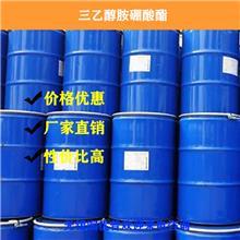 供应 切削液杭州三乙醇胺硼酸酯 三乙醇胺硼酸酯厂家 润优普量大便宜