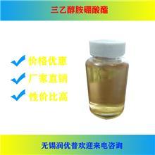 三乙醇胺硼酸酯 无锡三乙醇胺硼酸酯生产厂家 润优普高性价比