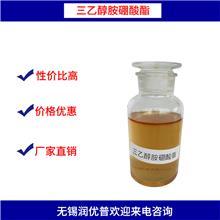 润优普三乙醇胺硼酸酯 三乙醇胺硼酸酯厂家 价格优惠