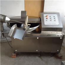 大型斩拌机 不锈钢多功能斩拌机 绞肉斩拌机 枫盈机械