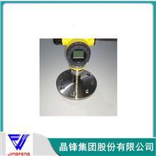 差压变送器 单法兰压力变送器厂家 液位变送器价格来电选购