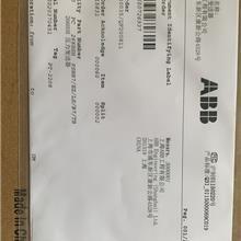 不锈钢ABB表压变送器 ABB变送器 压力变送器价格美丽