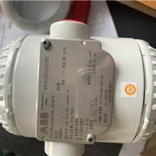 压力变送器 ABB压力变送器 ABB差压变送器厂家生产