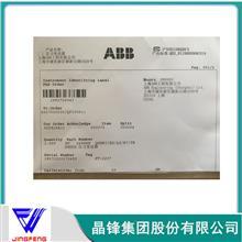 原装ABB压力变送器 液位变送器厂家生产