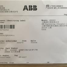 现货供应ABB变送器 ABB压力变送器 不锈钢压力变送器