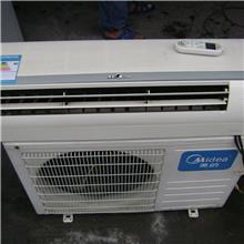 苏州壁挂式空调 柜式冷暖变频防爆空调 仓库工厂降温防爆空调优惠出租